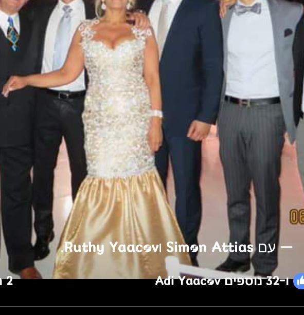 שמלת ערב לחתונה של הבת