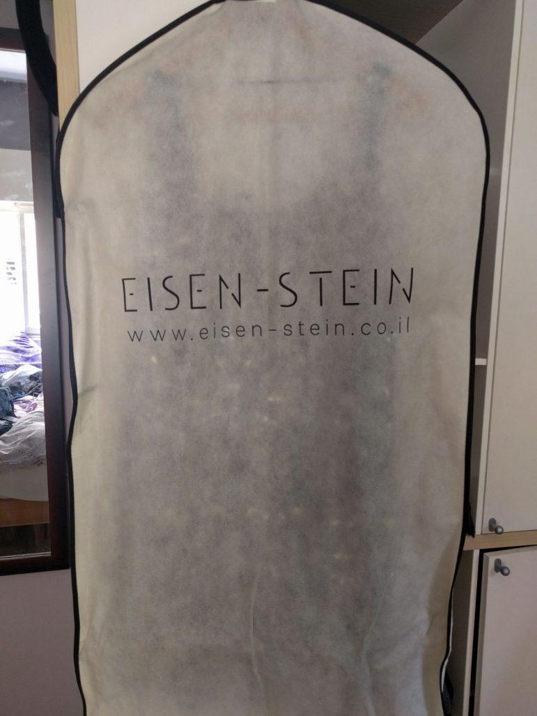 תמונות נוספות של שמלת ערב של המעצבות אייזן שטיין
