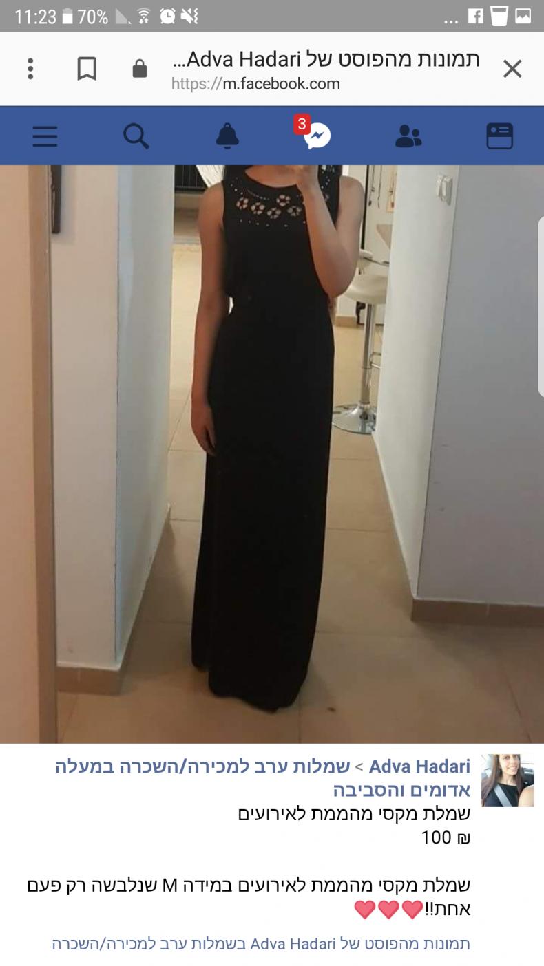 שמלת מקסי שחורה ומהממת❤💎