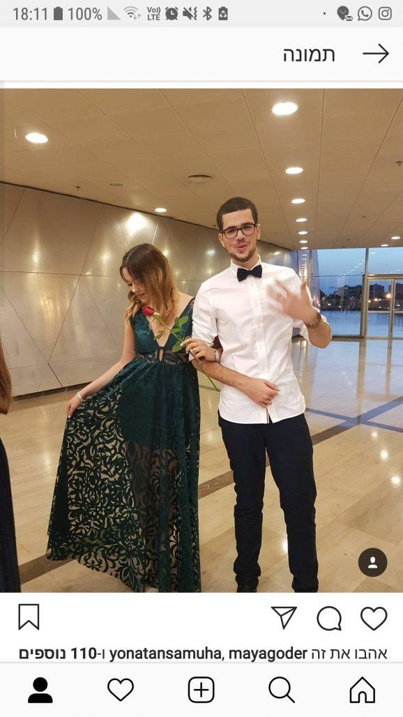 תמונות נוספות של שמלת ערב מהממת