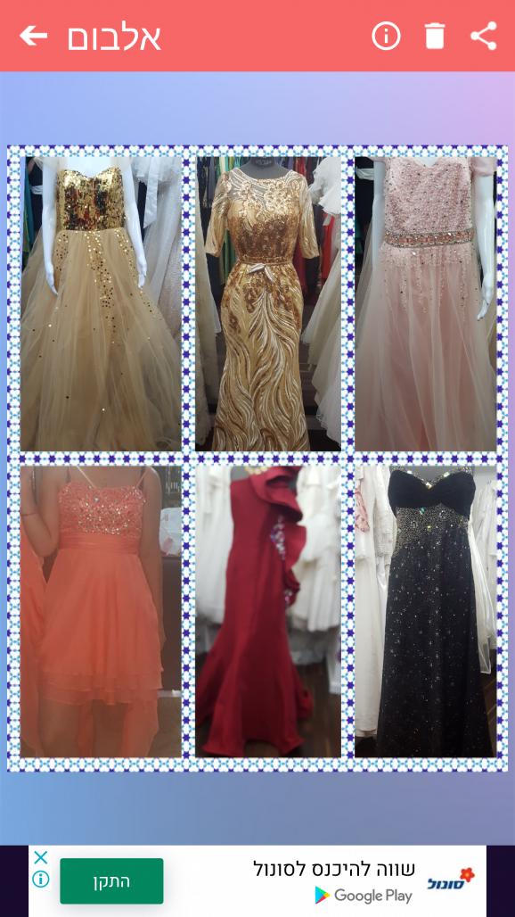 תמונות נוספות של שמלת ערב מצרפת
